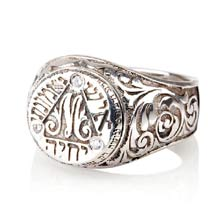 Amulets and Charms - Bulgakov ring Silver with Zirkons - Click here for more info