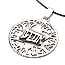 Amulets and Charms - MAGEN AVOT pendant silver - Click here for more info