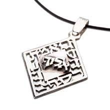 Amulets and Charms - Grace and Truth pendant silver - Click here for more info