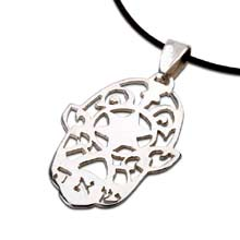 Amulets and Charms - Hamsa SHAH silver - Click here for more info