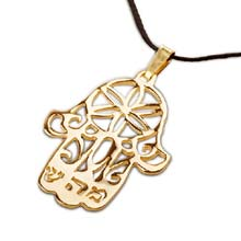 Amulets and Charms - Hamsa MHSH gold - Click here for more info