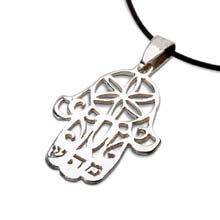 Amulets and Charms - Hamsa MHSH silver - Click here for more info