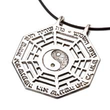 Amulets and Charms - I Ching pendant silver - Click here for more info
