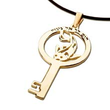 Amulets and Charms - Key of Destiny gold - Click here for more info