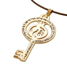 Amulets and Charms - Key of longevity gold - Click here for more info