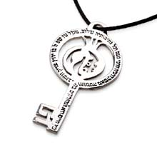 Amulets and Charms - Key of longevity silver - Click here for more info