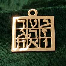 Amulets and Charms - Magic square pendant gold - Click here for more info