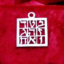 Amulets and Charms - Magic square pendant silver - Click here for more info