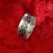 Amulets and Charms - Mokume wedding ring silver - Click here for more info