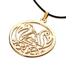 Amulets and Charms - Odin's Knot gold - Click here for more info