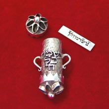 Amulets and Charms - Over - Soul pendant silver - Click here for more info