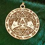 Amulets and Charms - Priestly Blessing - Click here for more info