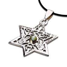 Amulets and Charms - Priestly blessings star silver - Click here for more info