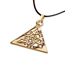 Amulets and Charms - Rabbi Meir pendant gold - Click here for more info