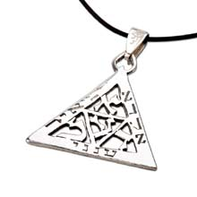 Amulets and Charms - Rabbi Meir pendant silver - Click here for more info
