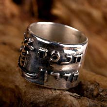 Amulets and Charms - Ring of Tao silver - Click here for more info