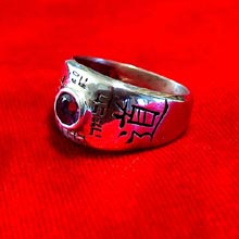 Amulets and Charms - Ring of tao small silver - Click here for more info