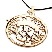Amulets and Charms - Shema Israel gold - Click here for more info