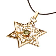 Amulets and Charms - Shema Israel star gold - Click here for more info