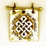 Amulets and Charms - Tibetan Knot - Click here for more info