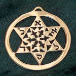 Amulets and Charms - Star of David - Click here for more info