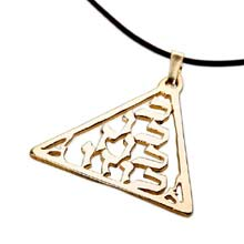 Amulets and Charms - Tetractys gold - Click here for more info