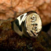 Amulets and Charms - Tibetan Hung ring gold - Click here for more info