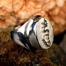 Amulets and Charms - Tibetan Hung ring silver - Click here for more info